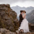 Breathtaking Colorado Elopement